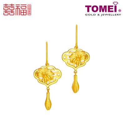 Tomei x Xifu Yellow Gold 999 (24K) Harmonious Union of Hundred Years Earrings 百年好合耳环 (XF-BNHH-Q)