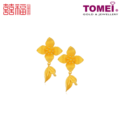 Tomei x Xifu Yellow Gold 999 (24K) The Blessing of Love Wreath Earrings 花绕幸福耳环 (XF-HRXF-Q)