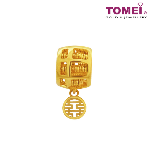 Abundance Abacus Charm | Double Happiness Wedding Collection | Tomei Yellow Gold 916 (22K) (TM-YG0624P-1C)