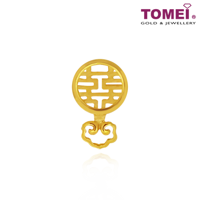 Union Mirror Charm | Double Happiness Wedding Collection | Tomei Yellow Gold 916 (22K) (TM-YG0628P-1C)