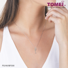 Key to My Heart Pendant | Tomei White Gold 585 (14K) (P5246/MF300)