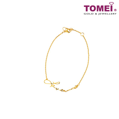 [Online Exclusive][Limited Stock] Love Bracelet | Tomei Yellow Gold 916 (22K) (M-YS928452778140-1C)