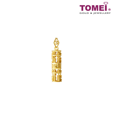 Abacus Bamboo Pendant | Tomei Yellow Gold 916 (22K) (9P-PT2728-1C)