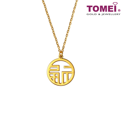 [Online Exclusive] Fu Minimalist Necklace (福字简约项链) | Tomei Yellow Gold 999 (5D) (BTN-5D-021)