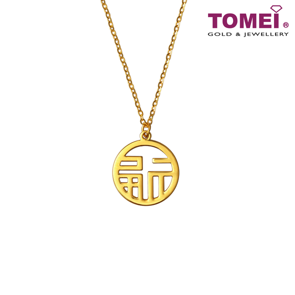 [Online Exclusive] Fu Minimalist Necklace | Tomei Yellow Gold 999 (5D) (BTN-5D-021)
