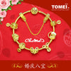 Ruyi Charm | Double Happiness Wedding Collection | Tomei Yellow Gold 916 (22K) (TM-YG0626P-1C)
