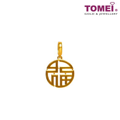 Completely Wonderful Fu Pendant | Tomei Yellow Gold 916 (22K) (9P-YG0774P-1C)