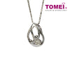 Drop of Splendorous Glitter Diamond Necklace | Tomei White Gold 375 (9K) (P2642V)