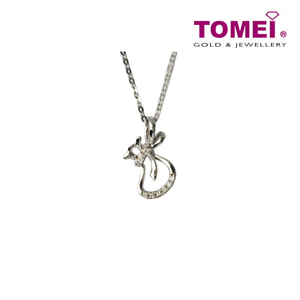 Diamond Necklace of Bewitching Glitter | Tomei White Gold 375 (9K) (P3286V)