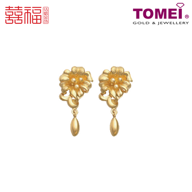Tomei x Xifu Yellow Gold 999 (24K) Perfect Gift Earrings 完美礼物•M 耳环 (XF-WMLW-M-Q)