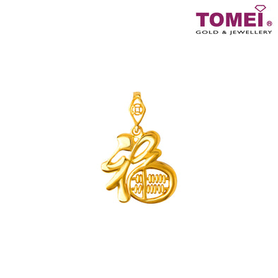 Fu of Love Abacus Pendant | Tomei Yellow Gold 916 (22K) (9P-PT2729-1C)