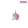 [Online Exclusive][Last Pieces] Baby Footprint Heart Locket Pendant with Chain | Tomei Sterling Silver 925 (JPP001011DSR)
