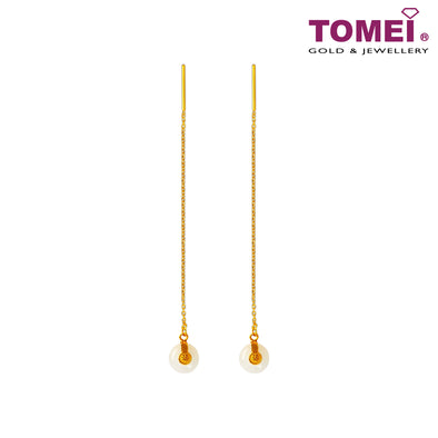 [Online Exclusive] Mystical Evergreen Dynasty Fu Nephrite White Jade Drop Earrings | Tomei Yellow Gold 999 (24K) (NEP-Q-022)