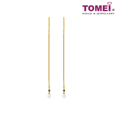 [Online Exclusive] Mystical Evergreen Dynasty Nephrite Jade Drop Earrings | Tomei Yellow Gold 999 (24K) (NEP-Q-003)