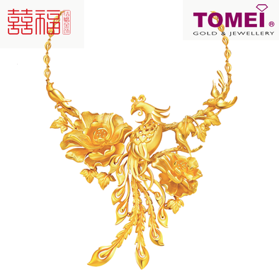 Tomei x Xifu Yellow Gold 999 (24K) Song of the Phoenix Necklace 百鸟朝凤项链 (XF-BNCF-N)