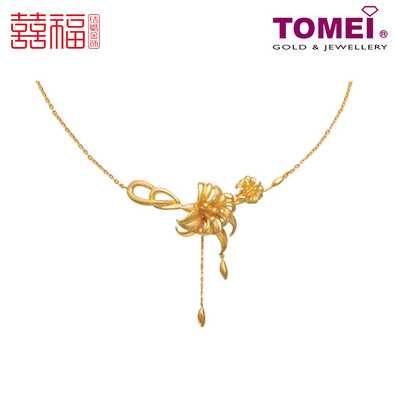 Tomei x Xifu Yellow Gold 999 (24K) Perfect Gift Necklace 完美礼物•M 项链 (XF-WMLW-M-N)