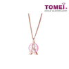 [Online Exclusive] Je t'aime Revolving Love Eiffel Tower Diamond Necklace 为爱钻动套链 | Tomei Rose Gold 750 (18K)(GDIDDZZ038)