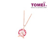 [Online Exclusive] Je t'aime Revolving Love Eiffel Tower Diamond Necklace 为爱钻动套链 | Tomei Rose Gold 750 (18K)(GDIDDZZ03875)