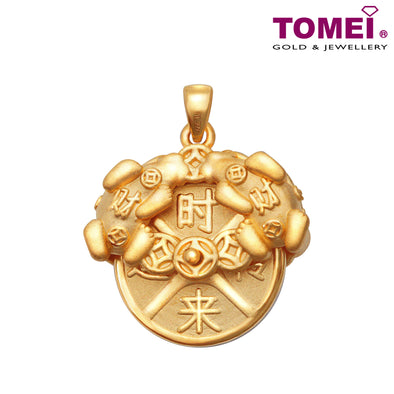 Pixiu Biting Money Coin Pendant | Tomei Yellow Gold 999 (24K) (KP-SLYZPX)