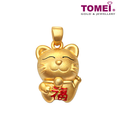 "Tomei Yellow Gold 999 (24K) ""Wealthy Kittens"" Pendant (KP-ZCM-FZ)"