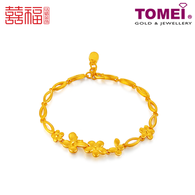 Tomei x Xifu Yellow Gold 999 (24K) Dancing Butterflies: Wishing of Togetherness Bracelet 喜愿欢结手链 (XF-XYHJ-M)