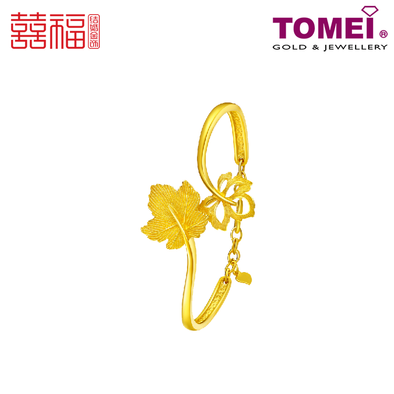[ONLINE EXCLUSIVE PRE ORDER] Tomei x Xifu Yellow Gold 999 (24K) Maple Leaf: Love Whisper Bangle 枫叶传情手镯 (XF-FYCQ-L)