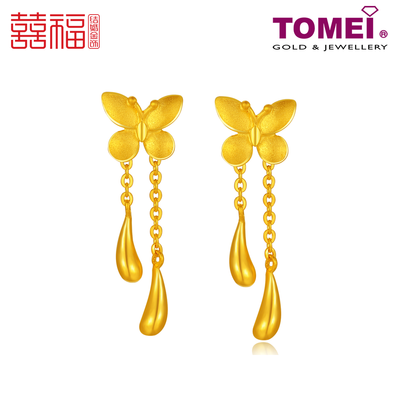 Tomei x Xifu Yellow Gold 999 (24K) Dancing Butterflies: Wishing of Togetherness Earrings 喜愿欢结耳环 (XF-XYHJ-Q)