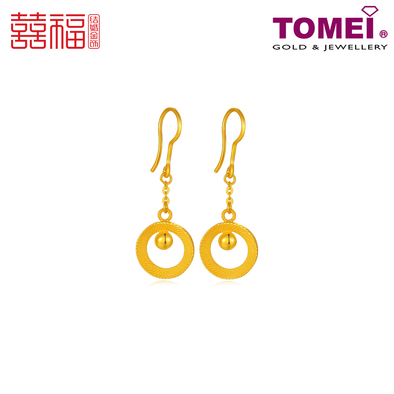 Tomei x Xifu Yellow Gold 999 (24K) The Circles of Bliss Earrings 幸福圈耳环 (XF-XFQ-Q)