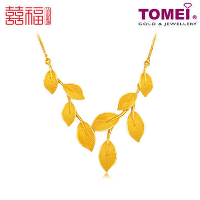 Tomei x Xifu Yellow Gold 999 (24K) Blooming Leaves: The Arrival of Blessings Necklace 繁叶福临项链 (XF-FYFL-N)