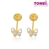 "Tomei Yellow Gold 916 (22K) ""Ooh La La"" Blissfully Sweet Butterflies Earrings (XXE212032-YW-DC)"