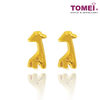 Giraffe Earrings | Tomei Yellow Gold 916 (22K) (EE2818-1C)