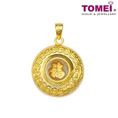 Fu on Coin Pendant | Tomei Yellow Gold 999 (24K) (G-SLYZ-JQFZ)