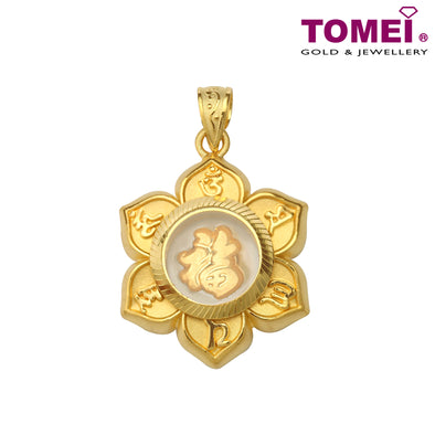 "Tomei Yellow Gold 999 (24K) ""Fu on Waterlily"" Pendant (G-SLYZ-LZMHFZ)"