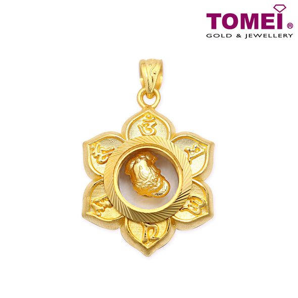 Tomei Yellow Gold 999 (24K) Pixiu on Waterlily Pendant (G-SLYZ-LZMHPX)