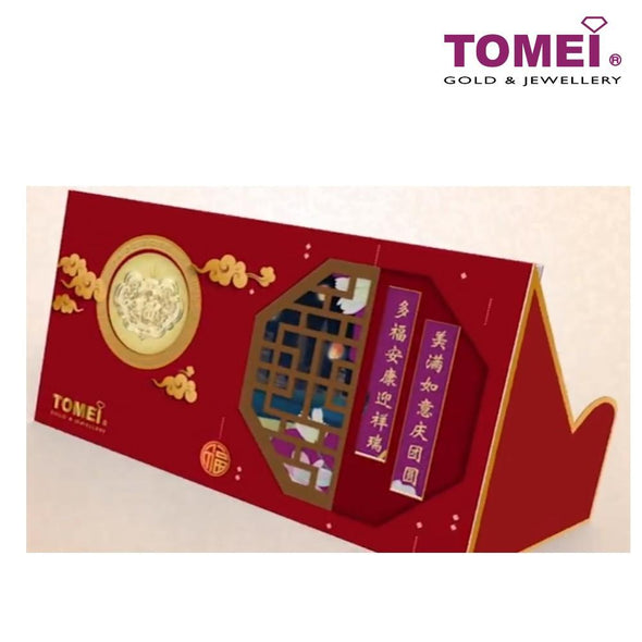 [Last Pieces] Limited Edition 2021 Year of the Ox (牛年鸿运吉祥红包) Gold Foil Red Packet | Tomei 999 (24K) (HB)