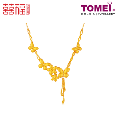Tomei x Xifu Yellow Gold 999 (24K) Dancing Butterflies: Wishing of Togetherness Necklace 喜愿欢结项链 (XF-XYHJ-N)