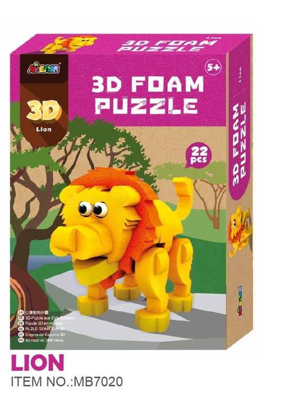 Avenir - 3D Foam Puzzle - Lion - Art and craft - [Little_Sotty]