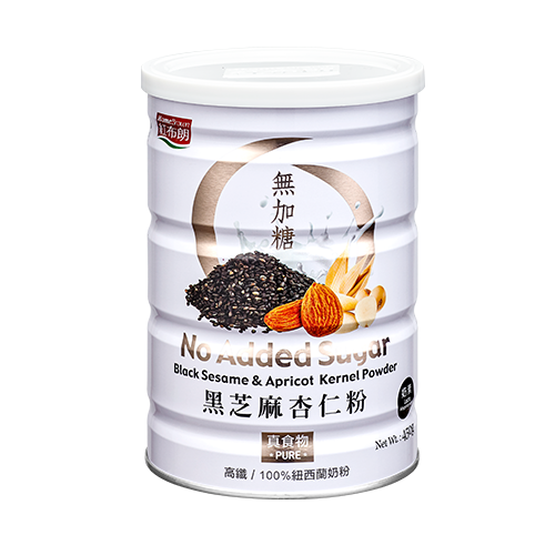 HomeBrown Black Sesame & Apricot Kernel Powder (450g)