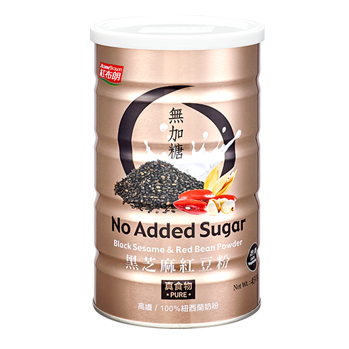 HomeBrown Black Sesame & Red Bean Powder (450g)