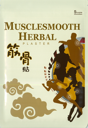 Sun Ten Musclesmooth Herbal Plaster (2 patches)