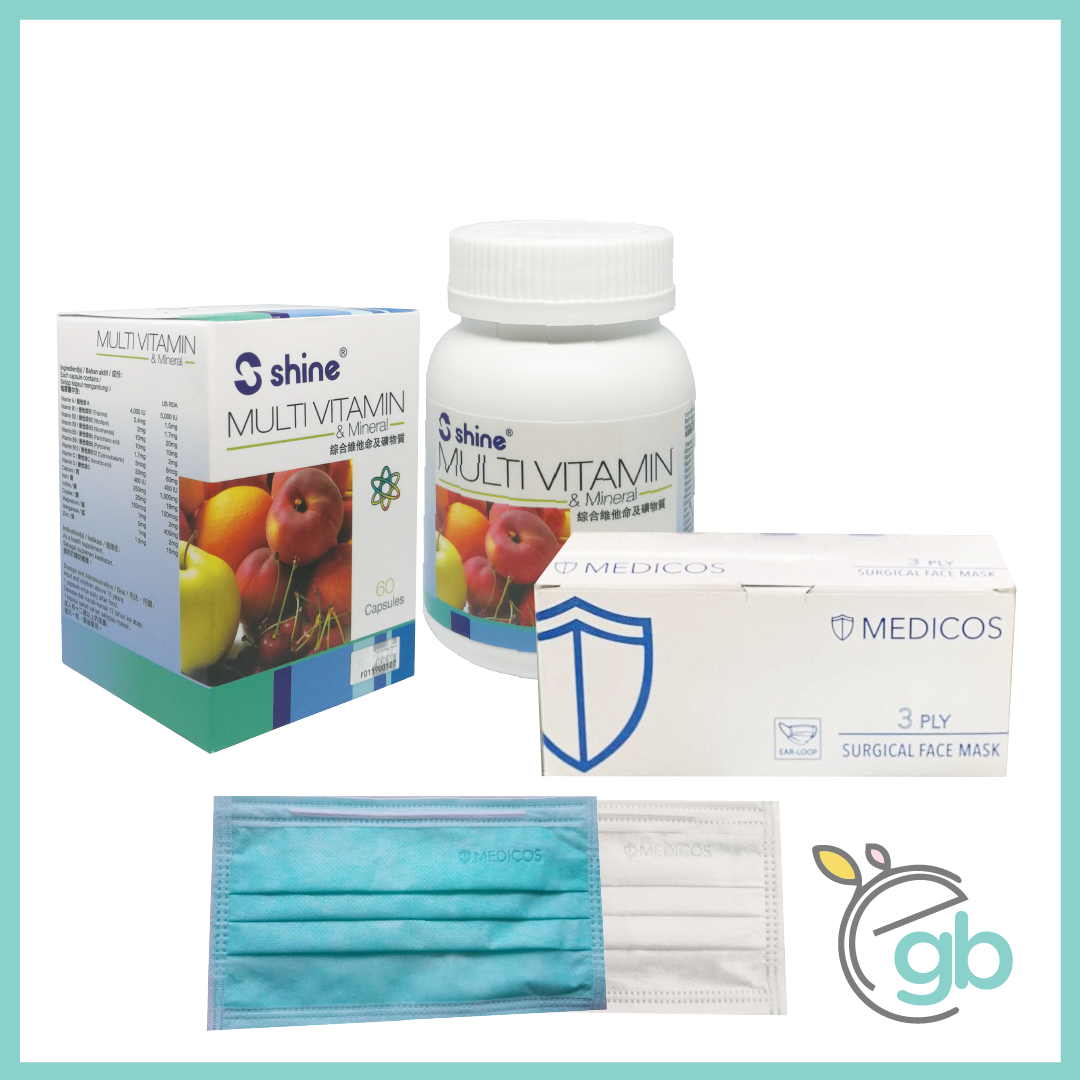 Combo 9: Medicos Surgical Face Mask (White Box)+Multivitamin and Mineral