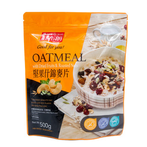 HomeBrown Instant Oatmeal with Dried Fruits & Roasted Nuts (500g)