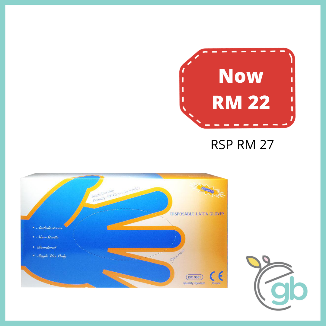[Business] Latex Medical Examination Gloves (Size: L)