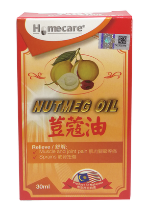 Homecare Nutmeg Oil