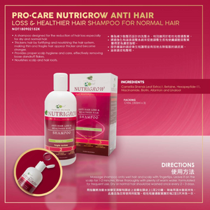 ProCare NutriGrow Shampoo for Normal Hair (300ml) x 2