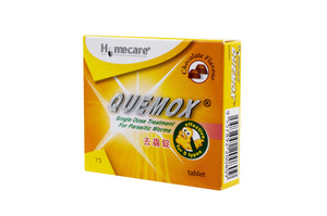 Quemox® Chewable Tablet 500mg (Chocolate Flavour)