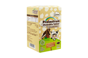 Shine Prolostrum® Chewable Tablet (Chocolate Flavour)