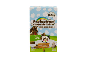 Shine Prolostrum® Chewable Tablet (Milk Flavour)