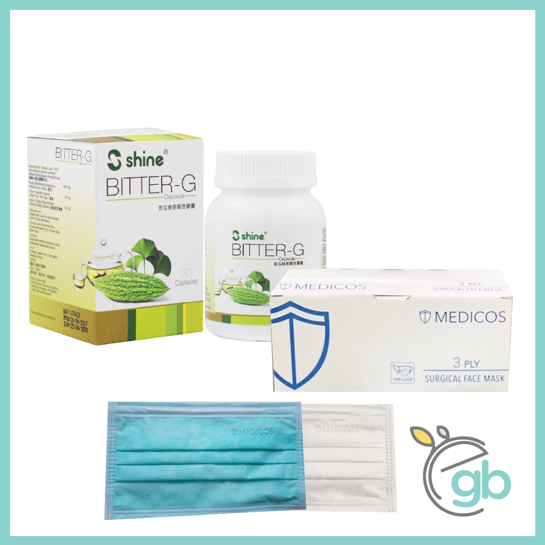 Combo 7: Medicos Surgical Face Mask (White Box) and Shine Bitter-G Capsule