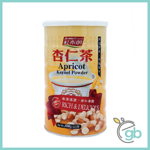 HomeBrown Apricot Kernel Powder